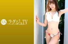 [259LUXU-1281] Luxury TV 1266 A Clean and Intelligent Pharmacist Appears Av's First Appearance In Search of Stimulation! Slender beauty body trembles and squirts in large quantities!