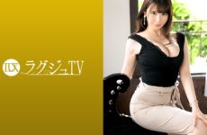 JAV HD [259LUXU-1282] Music teacher with a glamour style that captivates a man is av appearance of determination before marriage!