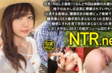 JAV HD [348NTR-021] Crazy! shot two consecutive shots!!! What a Forbidden Couple NTR This Time!
