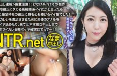 JAV HD [348NTR-022] Breast Dung Attention! ! A masterpiece of the Quinge system NTR! It was a good daughter
