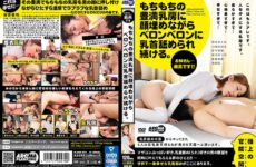 JAV HD ARM-891 The Nipple Is Continuously Licked By Beron Belon While Filling The Face With The Plump Breast.