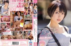 JAV HD CAWD-107 First Shortcut Kawaii Exclusive ~Fucking After Abstinence Immediately Saddle Continuous Warpage Acme~ Rin Monami