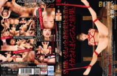 JAV HD DDKH-001 As A Result Of I Who Dislike SM, I Tried To Be Squid With A Whole Body Restrained Pleasure Torture. Yui Nagase