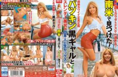 JAV HD HUSR-216 Both Appearance And Body Are Too Lewd! I Found It In South America! Transcendent Cute Genuine Patsukin Black Girl And Slender Beauty Have Raw Sex With Japanese!