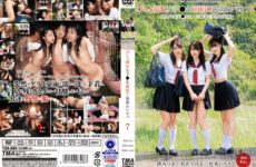 JAV HD T-28592 Soaked Girls Rainy Night Stay Indecent 7