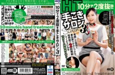 JAV HD ARM-905 2 Times In 10 Minutes