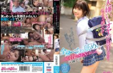JAV HD BLK-469 I'm A Guy I Hate, But It's So Kind! Super Cute Uniform Bitch That Accepts Anything And Whole Body Licking Vaginal Cum Shot SEX Record Video Ishihara Nozomi
