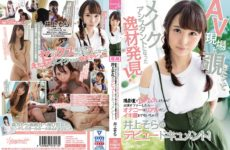 JAV HD CAWD-121 Discovered A Talented Person Who Wanted To Look Into The AV Site And Became A Makeup Assistant! Since I Was So Horny Behind The Scenes, I Offered An Appearance... Onani-is Real And Sora Inoue's Debut Document That Blows Up To The Tide!