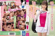 JAV HD CAWD-122 National Tournament Participation! Active College Student Badminton Player Arisa-chan 20 Years Old Fair-tight Athlete BODY... Arisa Takanashi