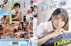 JAV HD CAWD-123 I Want To Try It Until It Gets Strange With Long-term Sex Amano Song 18 Years Old AV Debut