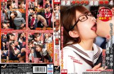 JAV HD NHDTB-440 Saliva Sloppy Kissing ~ 4 Slutty Girls Who Stick And Lick Enough To Make A Father A Captive ~ Raw