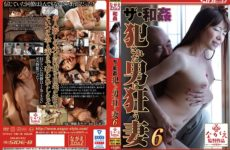 JAV HD NSPS-931 The Wakkan: A Wife Who Goes Crazy By A Criminal Man 6 Ayano Kato