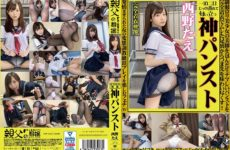 JAV HD OKP-068 God Pantyhose Tae Nishino Uniform Taste The Raw Raw Pantyhose Wrapped Around The Beautiful Legs Of A Beautiful Girl In Full Clothes From The Soles To The Toes! You Can Do Whatever You Want With Face Sitting, Footjob, Sometimes Butt Cosplay! Fetish AV Enjoying The Transformation Training Cum Play Of A Woman Who Was Estrus