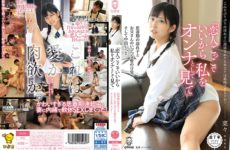 """JAVHD PIYO-085 """"Looking At Me As A Girlfriend Because I'm Good At Playing With Lovers."""" Adolescent Stepchildren And Dad's Disagreeable Daily Lives, And Vaginal Cum Shot..."""