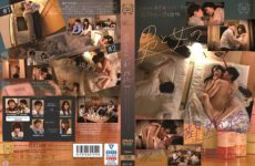 JAV HD SILK-129 The Whole Story Of A Man And A Woman Case2