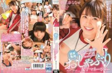 JAV HD STARS-284 Nanase Asahina, A Female Pacifier Manager For Members Who Accepts Semen With A Smiling Face