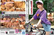JAV HD USAG-019 Sensitive Oma ~ Ko-chan A Friendly And Energetic Beautiful Girl College Student Boasting A Nice Butt And Icharab Gonzo & Ji Po Pickled Creampie Sex