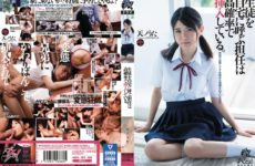 JAV HD DASD-737 The Teacher Who Calls The Student To His Home Has A High Probability Of Inserting It. Tenno Uta