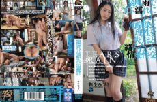 JAV HD DASD-739 A Childhood Friend Who Got Soaked In A Storm And An Affectionate Sexual Intercourse That Is So Intertwined That It Loses Reason. Yayoi Mizuki