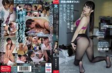 JAV HD CJOD-263 [Midnight Overtime Office] I Was Suddenly Filthy By A Junior (Mr. Kururugi) Who Thought It Was Sober, And I Was Made To Vaginal Cum Shot Many Times Until Morning ...Kururigi Aoi