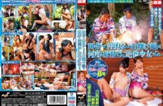 JAV HD NHDTB-445 The Tanned Girl Who Became Friends In The Countryside Was An Unequaled Girl Who Wanted To Ejaculate Many Times.