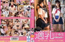 JAV HD MMB-326 Appropriate Breast Girls ~ Raw ~ It Fits Nicely! Beautiful Breasts That Look Like Rubbing Once