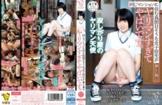 JAV HD PIYO-089 Serious School Girls Who Live In The Same Apartment Are Too Weak To Push And Dangerous.