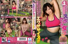 JAV HD SWDF-005 Exercise Directly With A Body That Shines Directly On The Dick And Wears SPOWARE Women's Man Juice!