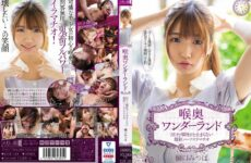 JAV HD MISM-188 Throat Wonderland Crying But Vomiting But Not Stopping The Most Crazy Hard Deep Throating Higuchi Mitsuha