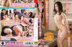 JAV HD MXGS-1161 The Girl Friend I Met After A Long Time Was Surprisingly Mature, But I Didn't See Me As A Man And I Was Shown A Sloppy Body Many Times ... Ema Asahi