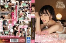 JAV HD CAWD-154 Event Return Shared Room NTR Unequaled Sexual Intercourse With A Childhood Friend Who Secretly Thought And Cum Shot Until Her Sexual Desire Exhausted Yui Amane