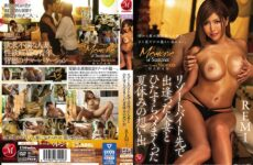 JAV HD JUL-410 Memories Of Summer Vacation That I Met With A Married Woman Who Met At A Resort Part-time Job REMI