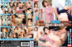 JAV HD NHDTB-468 A Sense Of Justice That Interferes With Filthy
