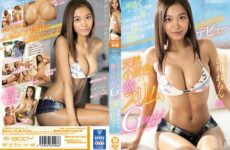 JAV HD EBOD-792 # Bright And Open Personality # Laughs So Much # I Don't Know Anyone # But The First H Is Very Nervous # From A Tropical Country Natural Wheat-colored Super Slim Gcup! Sawa Lemon E-BODY Exclusive Debut