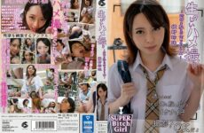 JAV HD GENM-071 Raw Gonzo-Woman Who Does Anything For A Fee-Suzutama Ayano