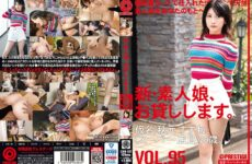 JAV HD CHN-197 I Will Lend You A New Amateur Girl. 95 Pseudonym) Suzune Akimoto (supermarket / Clerk) 20 Years Old