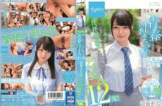 JAV HD SDAB-165 Juice, Sweat, Tide, And Sperm Pop Off From Your Fresh And Fresh Body Covered With Youth Juice! 12 Shots Of Doppyun! !! Marina Saito With A Cool Face And Soaked Vagina