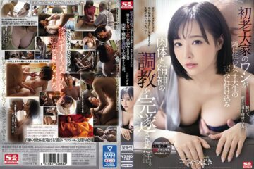 JAV HD (Uncensored Leaked) SSNI-984 The Weaknesses Of A Female College Student Living Next Door Who Had Been Secretly Watching And Completing Physical And Mental Training. Tsubaki Sannomiya