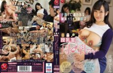 JAV HD JUL-515 I'm A Newcomer Ikumen Who Is Busy Raising Children, And I'm Tempted By A Breastfeeding Mom In The Nursing Room. Hinami Narizawa