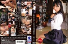 JAV HD T-28599 Incest Video Of A Devil Father Who Keeps Committing His Beloved Daughter Rei Kuruki