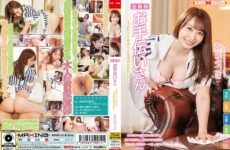 JAV HD MXGS-1181 Membership Helper-If You Appoint A Housekeeper Who Has Been Waiting For 3 Months By Reservation ... Mizuki Yayoi