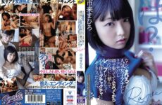JAV HD RKI-609 Somehow, It's A Popular Female Announcer, And I'm Getting Tired Of Riding In The Rear, So I Asked An Acquaintance To Rape Me And My Mind And Body Were Messed Up. Mahiro Ichiki
