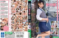 JAV HD BAZX-287 [Completely Subjective] All-you-can-eat Sexual Intercourse With A Longing Receptionist In The Same Workplace Vol.002