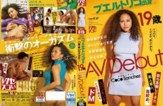 """JAV HD KUSE-016 From Puerto Rico Coco Sanchez 19 Years Old """"Ippai, Ijimete, Hoshiides."""" AV Debut To Fulfill The Transformation Desire Because There Is Too Much Gap Between Active International Students"""
