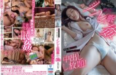 JAV HD STARS-375 No Matter What Happens, My Sister-in-law Who Never Wakes Up Is Dive Into A Non-rem Sleepy Futon At Night And Pierce The Defenseless Mako And Cum Shot As Much As You Want! Iori Furukawa