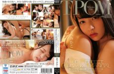 JAV HD ZEX-404 THE PERFECT ORGASM MANUAL Technique To Make Men And Women Squid To The Climax ♪ ~ Sexual Worries Counseling Room Special For Really Comfortable SEX ~ Mikako Abe