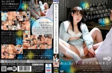 JAV HD ARM-989 Two Face-to-face Mutual Caress Showing Each Other The Embarrassing But Feeling Dick