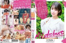 JAV HD IENF-147 AV Debut Because A Withdrawal Girl Who Loves Home And Likes Subculture Wants To Be Vaginal Cum Shot Yui Tenma