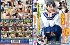 JAV HD MMB-368 8 Effective Ways For J ○ To Fall In Love With Older Men