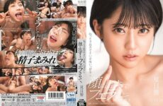 JAV HD STARS-390 Keep Sucking Ji Po With A Sticky Long Tongue And Let Me Blow Until You Put It On Your Face. Hibiki Natsume